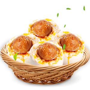咸鸭蛋包邮正宗流油 鸭蛋 咸鸭蛋 流油咸鸭蛋 12枚装 咸蛋黄鸭蛋