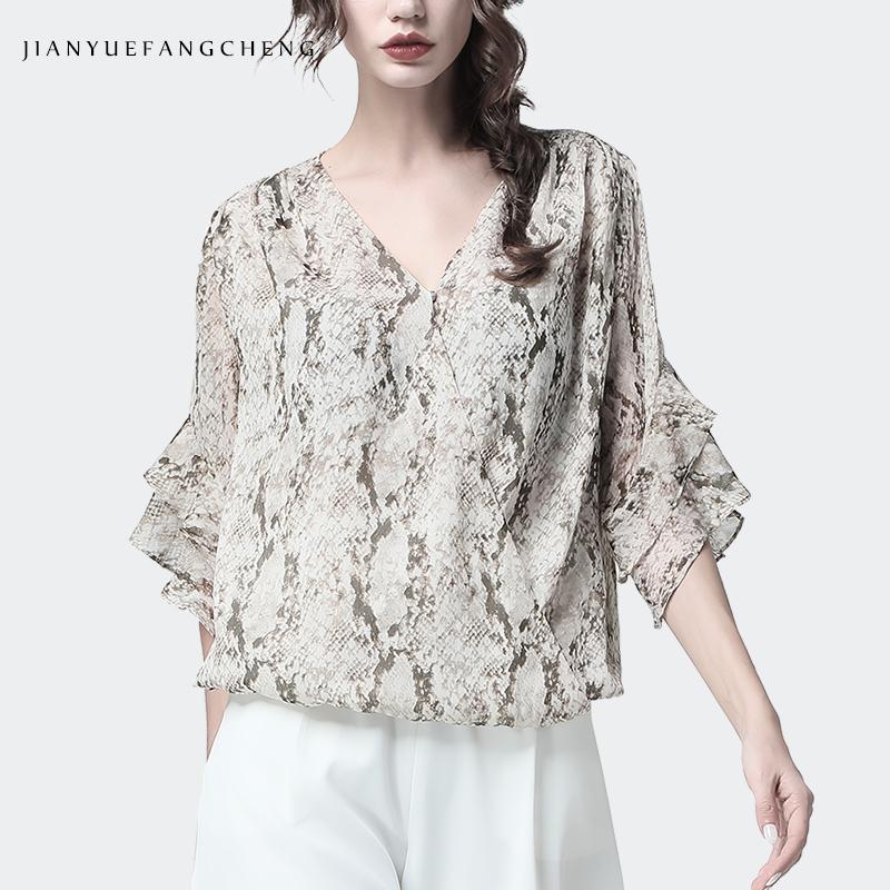 欧洲站夏秋遮肚子荷叶衫v荷叶V领洋气上衣雪纺边七分袖女人味小衫
