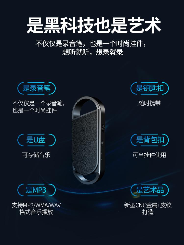 Диктофон профессиональный HD шумоподавление пульт дистанционного управления большая емкость сверхдлинный режим ожидания портативный мини-диктофон