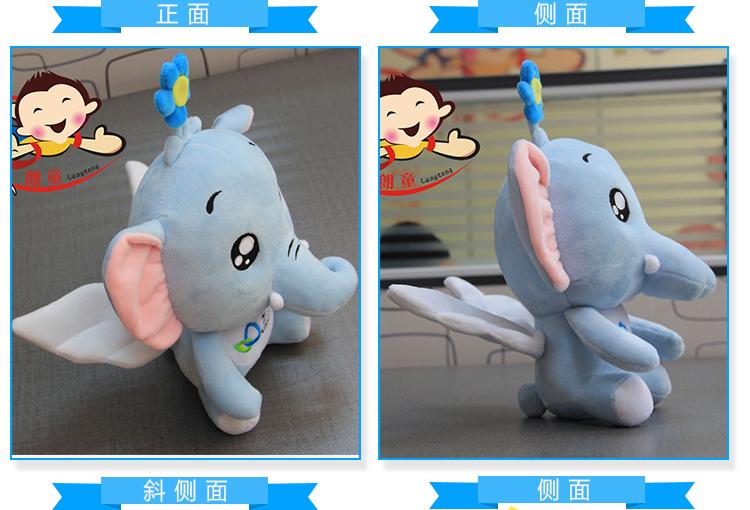 大象公仔毛绒玩具定做