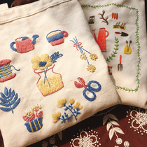 Horticultural Floral cotton canvas bag Nordic embroidery DIY material pack