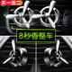 No. 2 No. 3 car perfume air force decoration air conditioning port outlet small fan car interior decoration with the number one