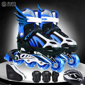 【新低已验货】贵派仕儿童溜冰鞋