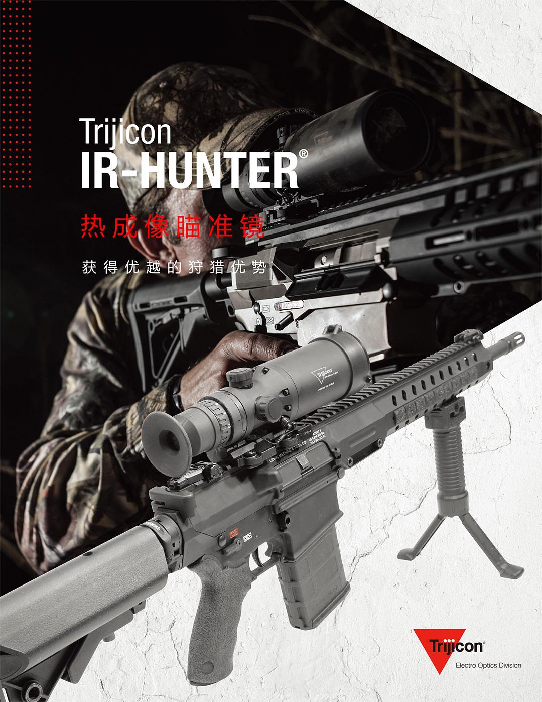 IR-Hunter-1.jpg