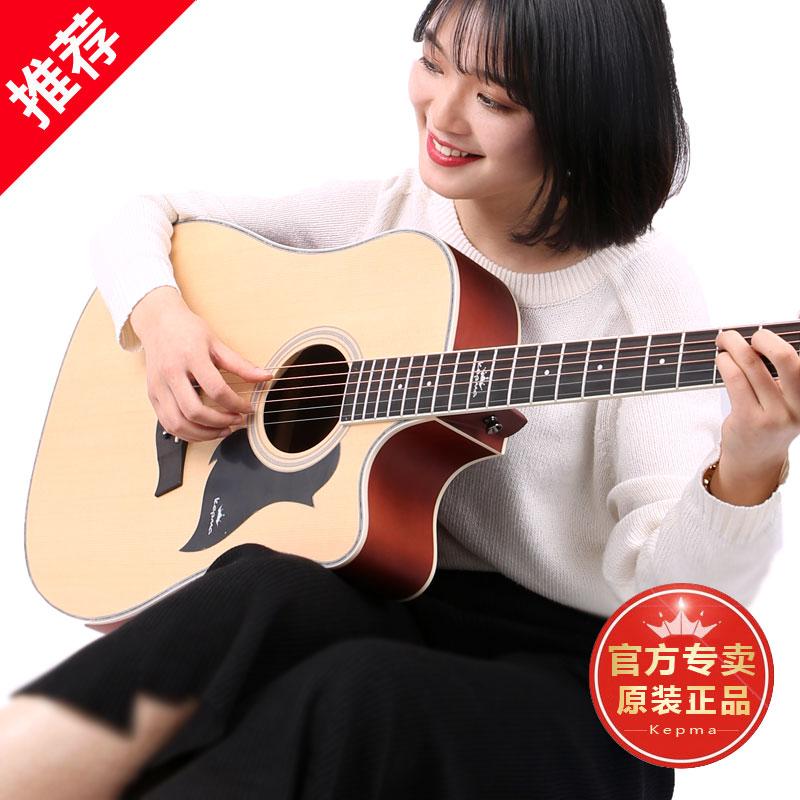 乐器kepma卡马吉他d1c/a1c民谣电箱41寸木吉他初学者学生入门正品