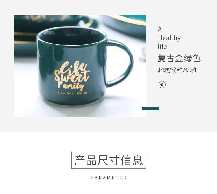 The kitchen green Jin Yingwen see colour edge hand - made ceramic mugs ins Nordic water cup gift custom logo
