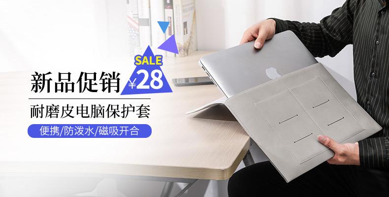双肩电脑包女苹果macbook小米air笔记本男13.3pro14寸15.6好看的背包适用华为matebook戴尔华硕联想小清新包商品详情图