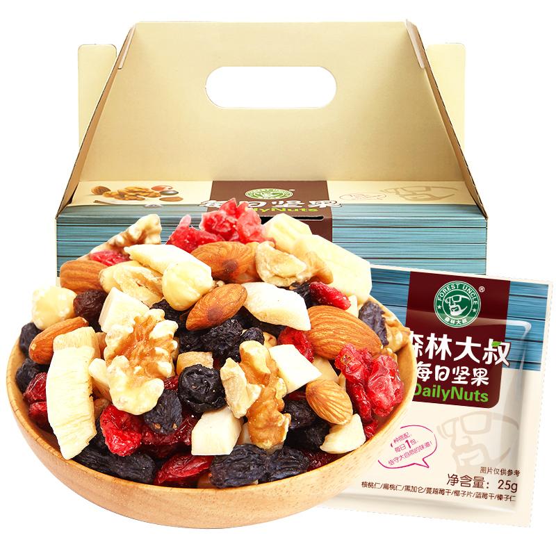 混合坚果30包零食果仁果干组合装