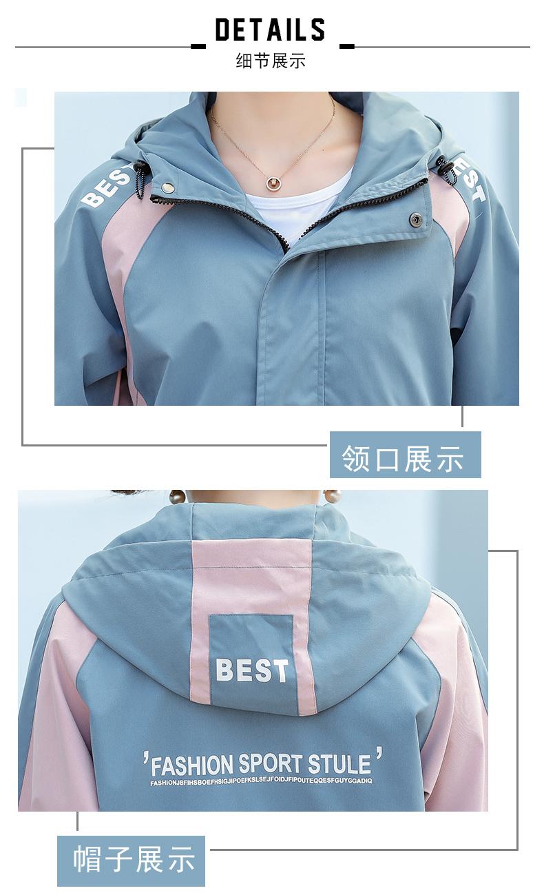 时尚休閒宽鬆妈妈外套运动衣服套装女春秋装新款韩版两三件套详细照片