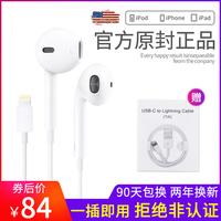 Наушники Binbo Apple 7 Оригинальный iPhone7plus / i7p / 6/8 / 5s / x оригинал In-ear XR / XS / MAX мобильный телефон 6s наушники iPhonex с плоской головкой молнии универсальный Ipad