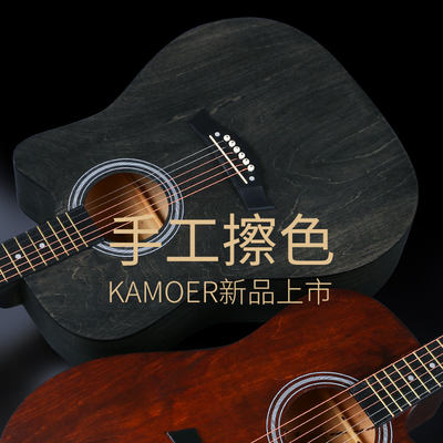 Folk guitar beginner 38 inch 41 inch guitar student adult men and women novice introduction teenager self-learning guitar