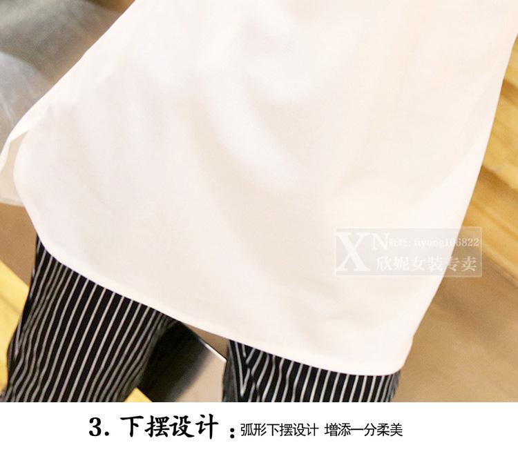 时尚中长款网纱二维码图案短袖修身显瘦T恤
