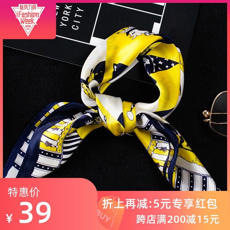 [第二件欧美]领巾新款方巾小丝巾发带半价真丝百搭装饰桑蚕丝潮流