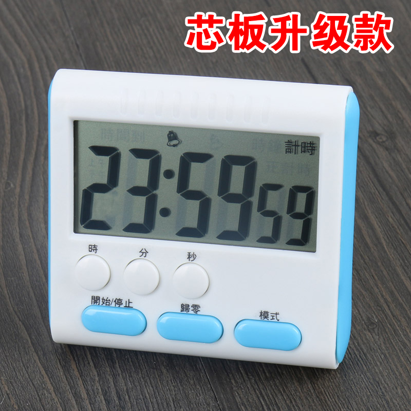 Kitchen timer reminder student electronic countdown timer stopwatch ...