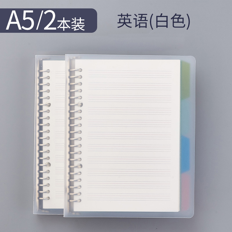 A5 English Core (2 Pieces) / 8 Separate Sheets