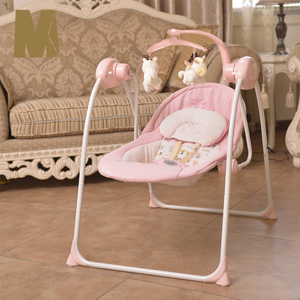 Astonishing Mu Chuan Baby Electric Rocking Chair Recliner Squirreltailoven Fun Painted Chair Ideas Images Squirreltailovenorg