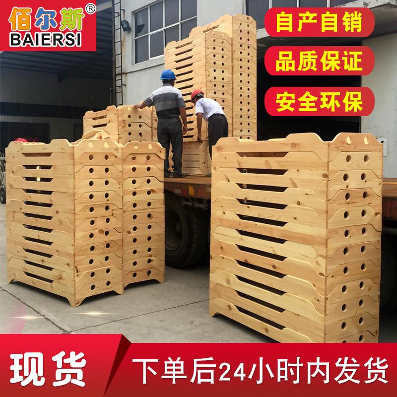 Производители детского сада производят и продают кровать из массива дерева детские дерево панель Кровать Сиеста Кровать перекрывающая кровать с сосновой кроватью оптовые продажи