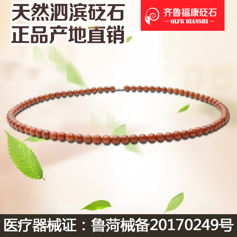 Natural Sibin rich red stone cervical necklace health magnetic therapy women's jewelry necklace short paragraph personality retro genuine