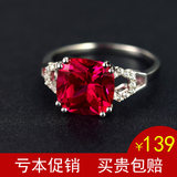Pigeon blood ruby ​​ring female models 925 sterling silver plated 18K gold Thai tourmaline pomegranate color high fashion