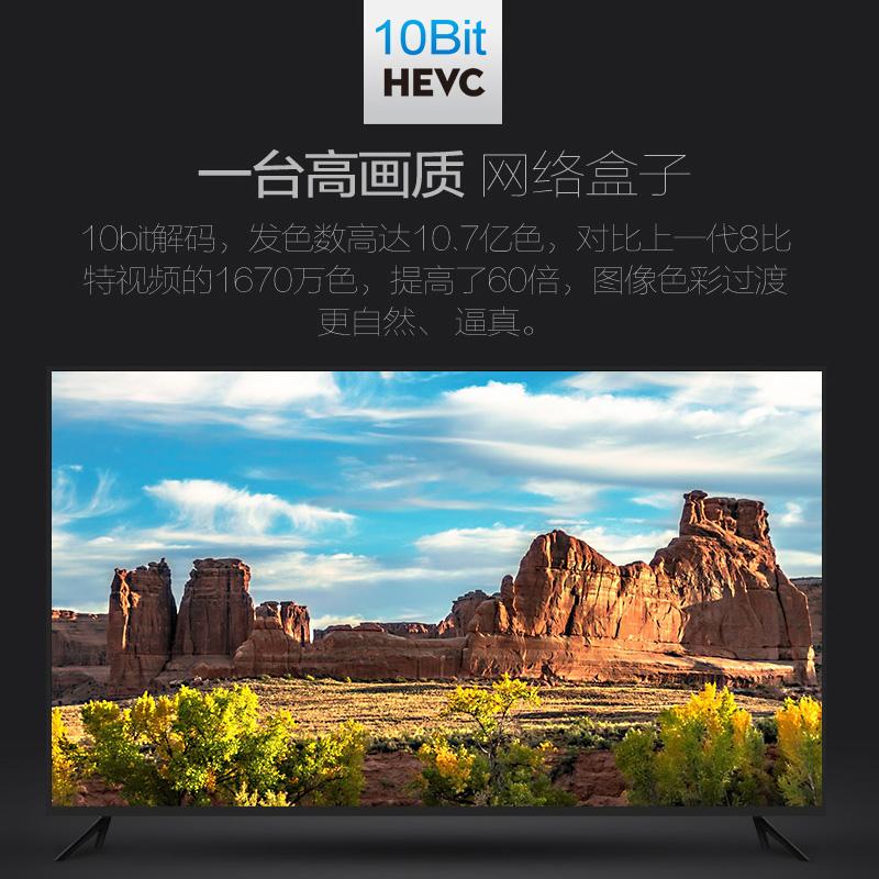 Kaibo Q20 Blu-ray player 4K UHD hard disk player 3D HD player NAS Blu-ray  navigation