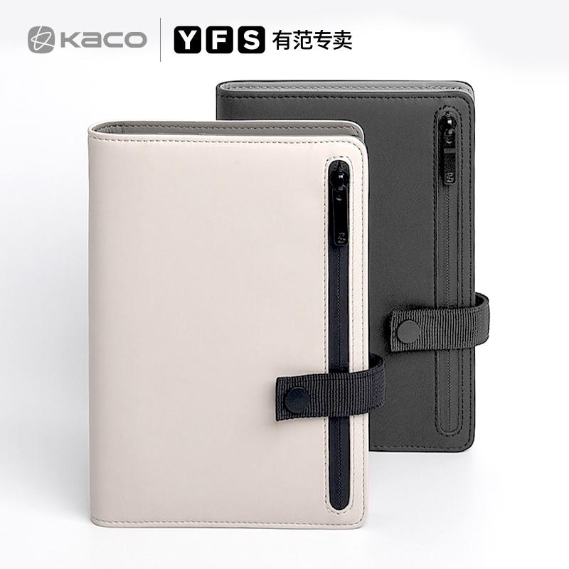 KACO有范BUCKLE乐记B6随身活页套装记事本子日程商务简约笔记计划本日系手账便携内附64枚替芯可拆卸手帐本