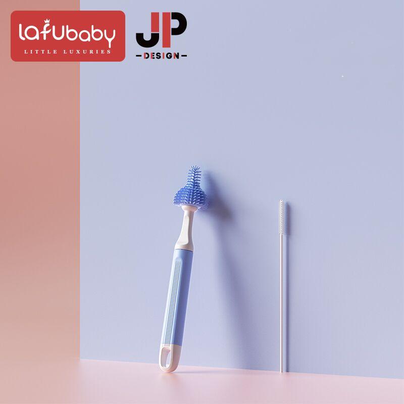 Lafubaby硅胶奶瓶刷360度旋转奶嘴吸管洗奶瓶刷子神器清洁刷套装