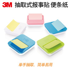 US 3M Post-it Postage Convenience Post-N Nudged Notes Small Book Label Sticker Student Creative Tearable Net Red Fluorescent Note Sticker 3M Office Memo Notice Message Post