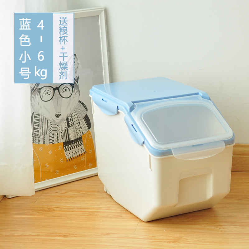 Blue Trumpet 4-6kg [send Grain Cup + Desiccant]
