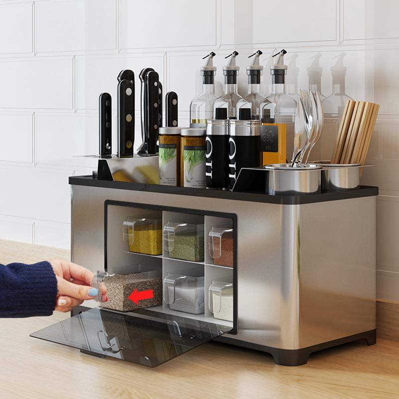 厨房置物架调料架台面神器调味品收纳架用品家用大全多功能调料盒