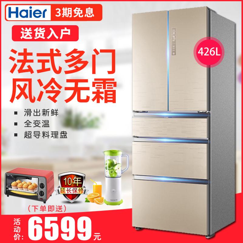 Haier-海爾 BCD-426WDGBU1 雙門 多開門干濕分儲風冷無霜變頻冰箱