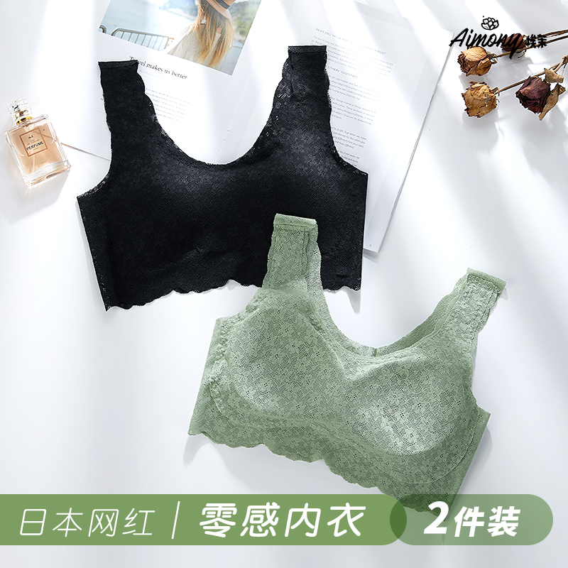 Underwear women without steel ring small chest gathered adjusted sports bra thin sexy lace unmarked beauty vest style