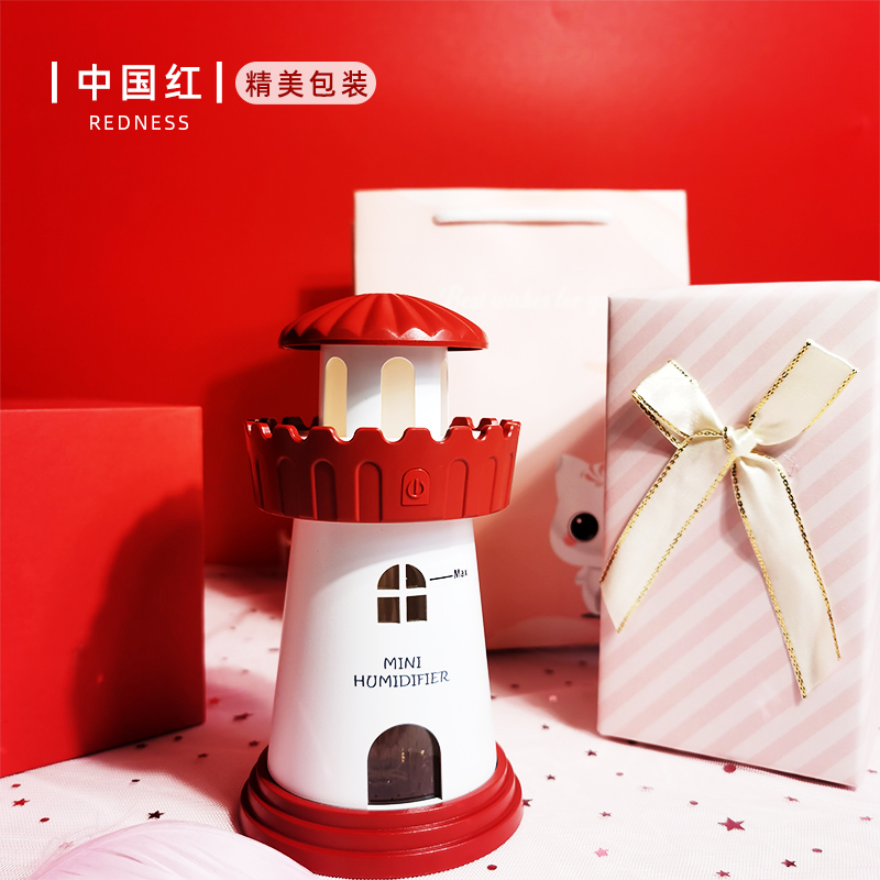 [lighthouse  China Red] + Gift Bag + Beautiful Packaging + Charging Head