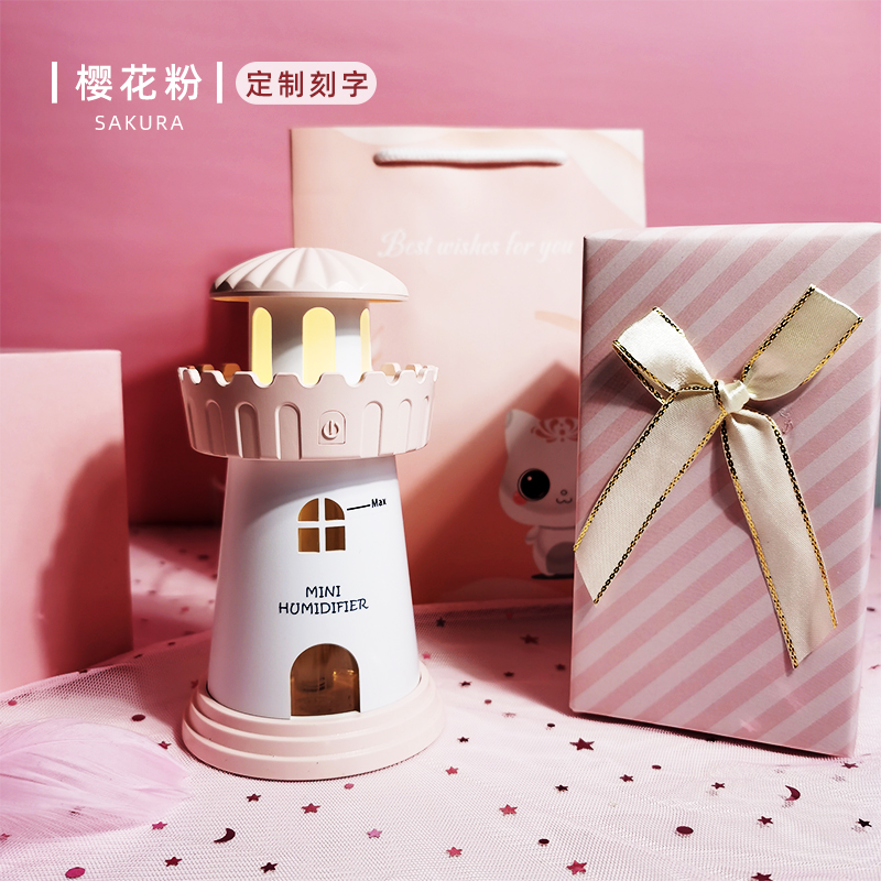 [lighthouse  Cherry Powder] + Gift Bag + Beautiful Packaging + Custom Lettering + Charging Head