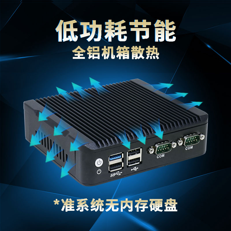 Research Ling N3 J1900 mini computer small host Small desktop industrial  computer linux bare system mini pc pocket portable palm small computer