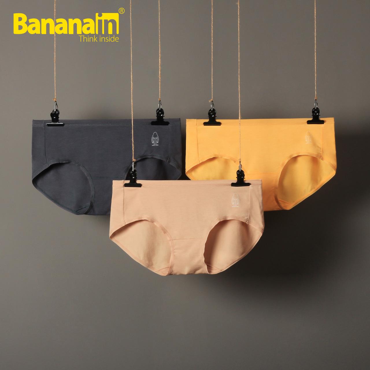 3-gói Bananain chuối 500E modal băng lụa giữa eo thoải mái liền mạch tam giác đồ lót của phụ nữ