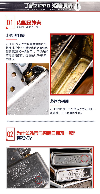 2016新详情下半部通用_02.jpg