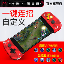 Seconds turn handheld game handle stretch portable Bluetooth connection without delay