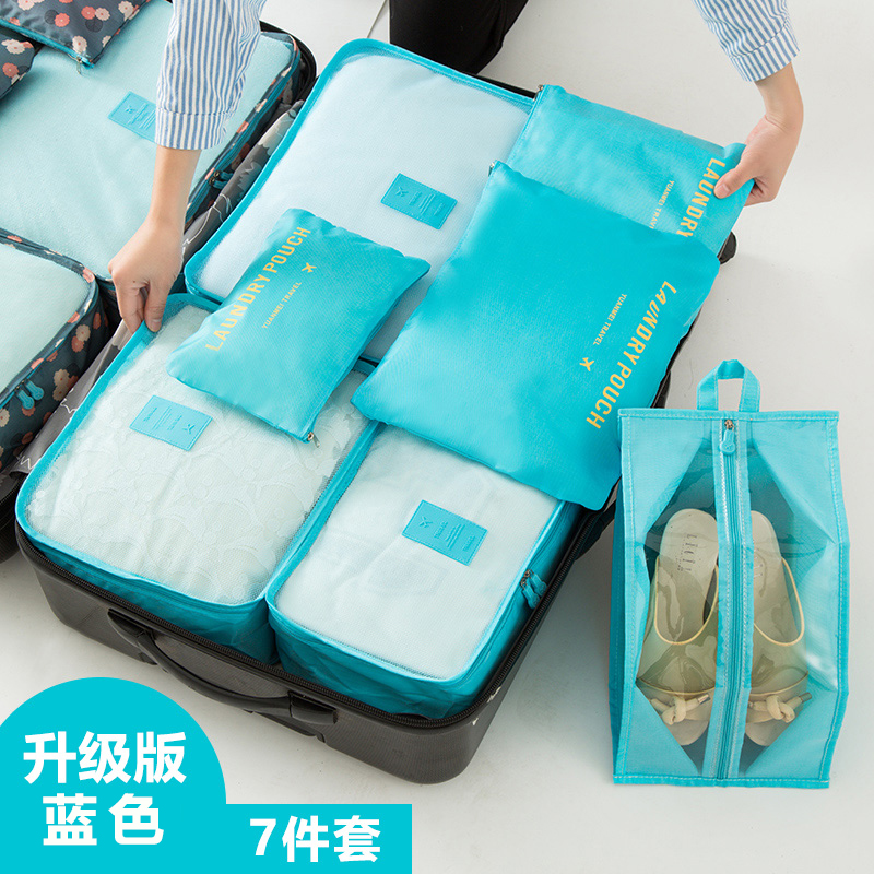 Blue (7 Piece Set) Buy 3 Travel Transparent Waterproof Storage