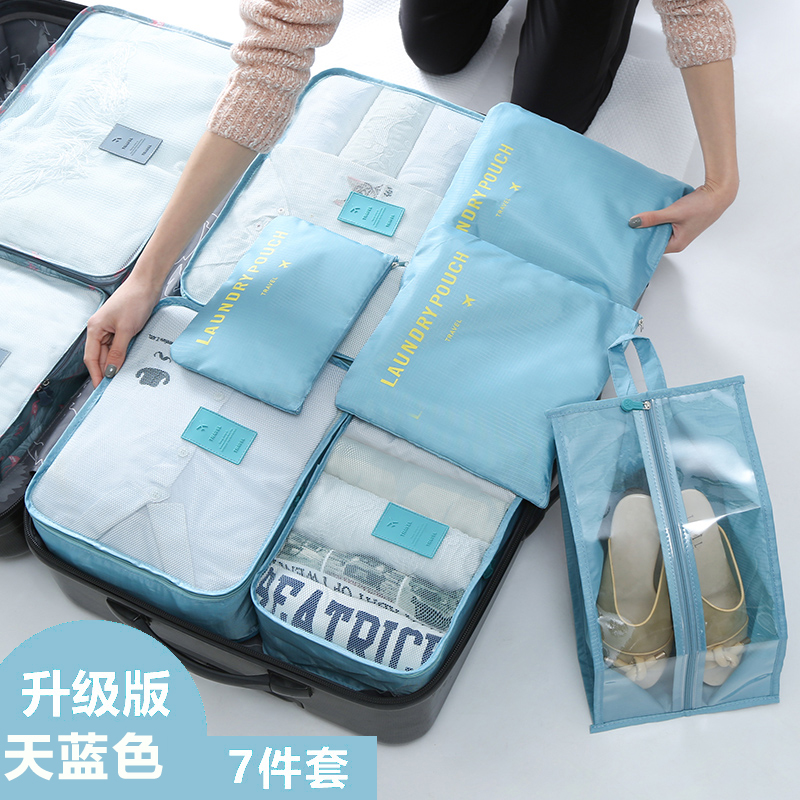 Sky Blue (7-piece Set) Buy Travel Transparent Waterproof Storage 3
