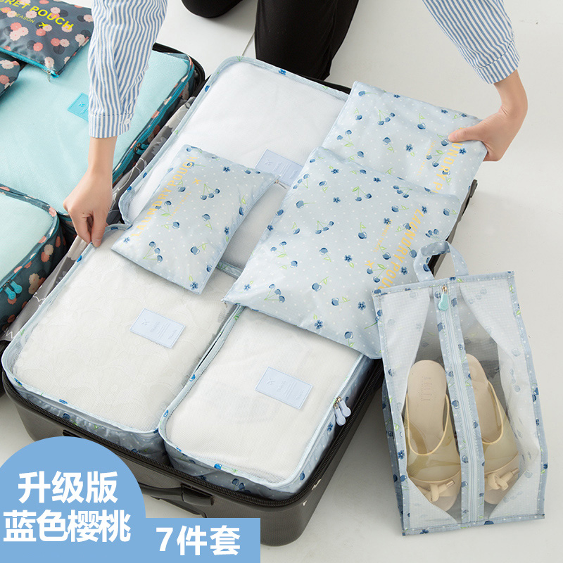 Blue Cherry (7 Piece Set) Buy 3 Travel Transparent Waterproof Storage