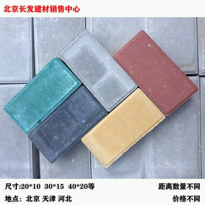Hand Road Park Square floor bricks, water, water, cement brick, brick, Beijing Tianjin, Hebei delivery
