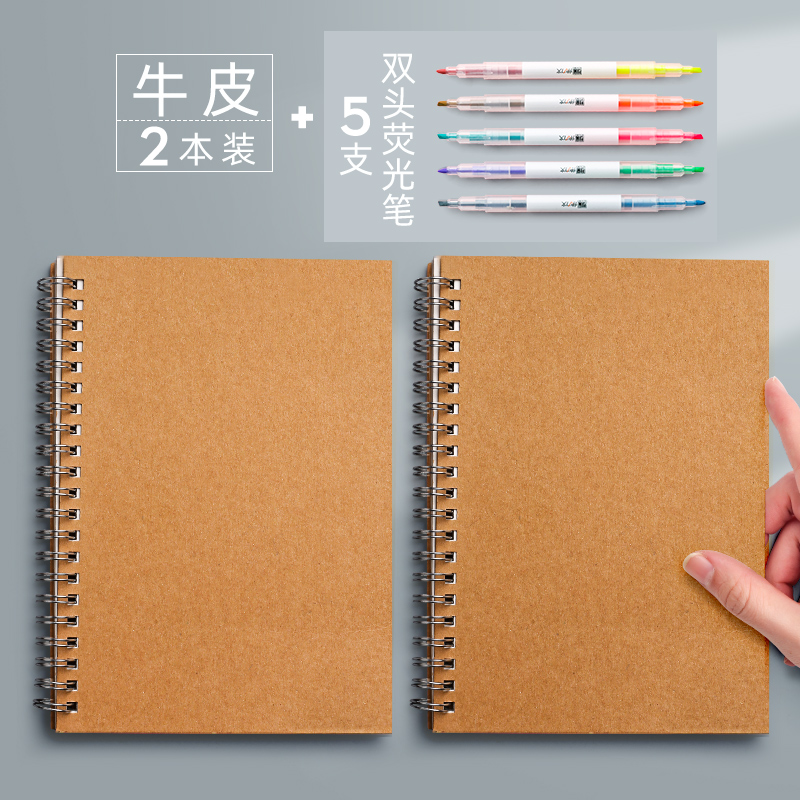 [self-discipline Punching Set] Cowhide / 2 Pack + 5 Double-ended Highlighters