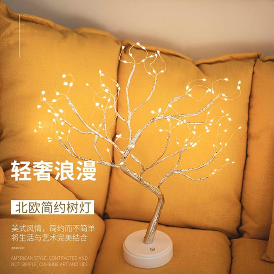 LED copper line light full star flash strings Light night light touch switch light romantic room pearl decorative tree lights