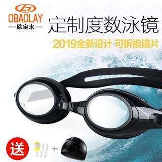 Плавательные очки,  Европа полярная звезда очки женщина сделанный на заказ близорукость степень мужчина противотуманные hd ребенок для взрослых специальность плавать оборудование очки, цена 4419 руб