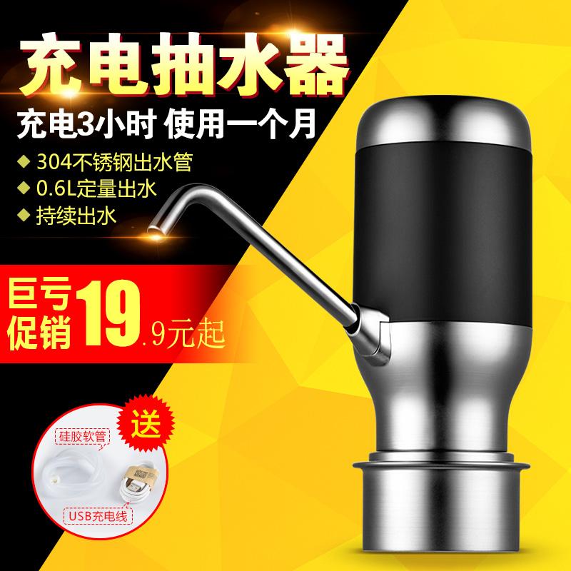 В бутылках вода насос электро шаг распылитель домой зарядка мое весна чистый ведро пресс нагреватель воды автоматическая sheung-шуй устройство поглощать