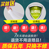 Antarctic people's knee pads to keep warm female men's old cold legs elderly special cold joints winter inflammation self-heating paint cover