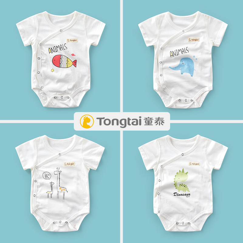4fa2b335f USD 16.62  Tong Tai baby package fart clothing baby cotton clothes ...