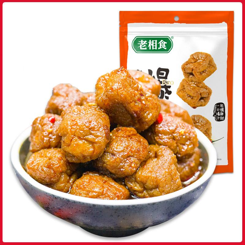 老相食卤汁豆腐干薄豆干甜辣120克4袋休闲办公室零食小吃苏州特产