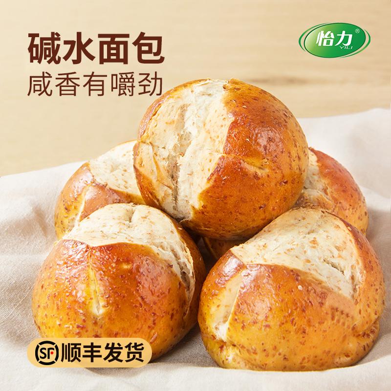 12天短保,全麦无糖低GI:500g 怡力 全麦碱水面包 10个