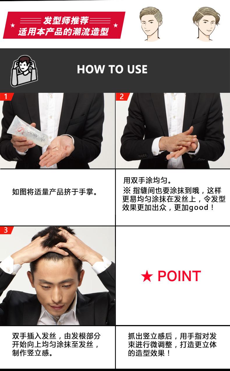 啫哩加强定型详情_02.jpg